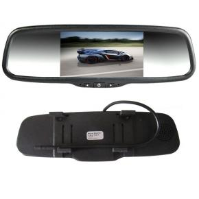 5 Inch Clip On Car Reversing Mirror Monitor